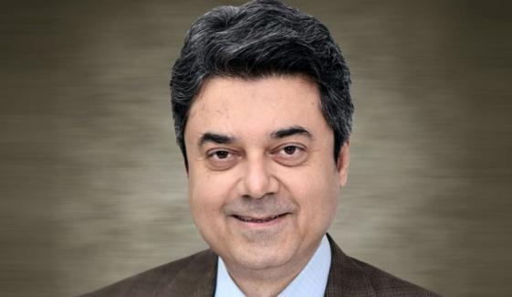 Sharif Brothers Submit 7 Billion Bond Farogh Naseem