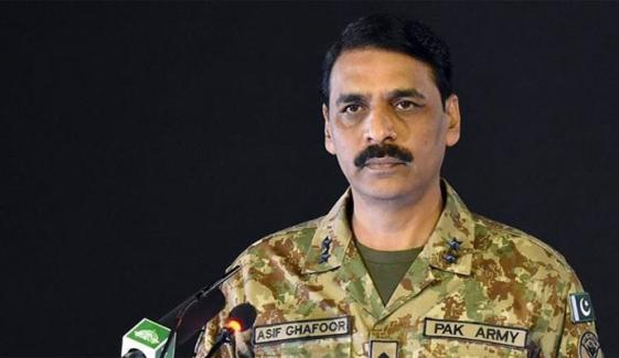 Speculations For Amendment In Pak Army Act Is Incorrect Gen Ghafoor