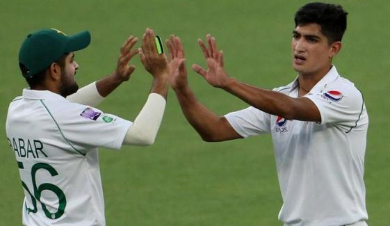 Pakistan Australia A Tour Match Ended In A Draw