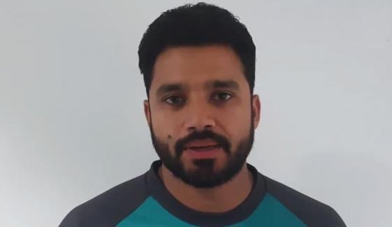 Tour Match Provided Practice Chance Azhar Ali