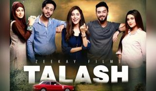 Lollywood New Film Talash Got Sensor Certificate