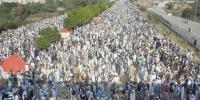 Jui F Plan B Where Sit In And Which Highway Will Be Blocked Details Came Out