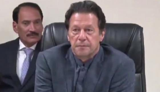 Completion Of Projects Will Stable Economy Imran Khan
