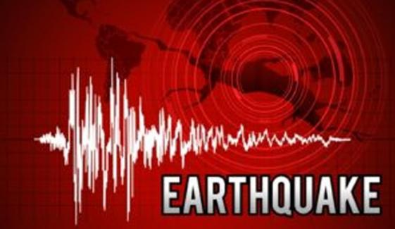 Earth Quake In Islamabad And Nearby Cities