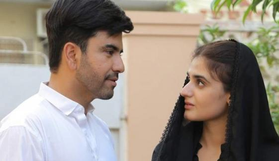 Hira Mani And Junaid Khan New Drama Serial Kashf