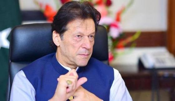 Pakistan Is In Danger Due To Kashmir Says Pm Imran