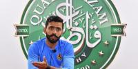 Fawad Alam Reveals Why Hes Been Out Of Pakistan Team For Years
