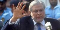Recovered 500 Million And Properties From Dar Claims Nab