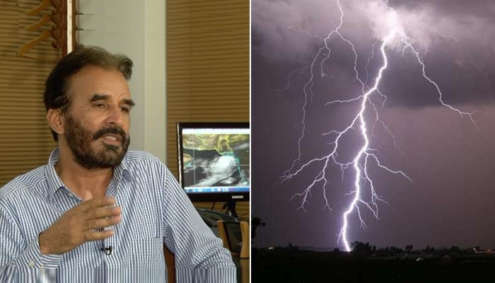 ڈائریکٹر موسمیات نے آسمانی بجلی سے بچنے کا طریقہ بتادیا