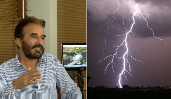 Director Met Office Given The Way To Prevent Lightening