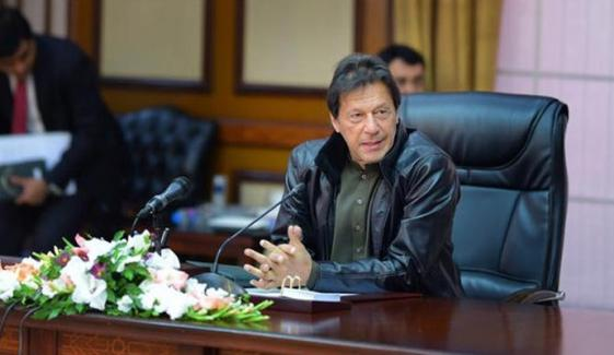 Pm Imran Khan Signaling Changes In Cabinet Ministers