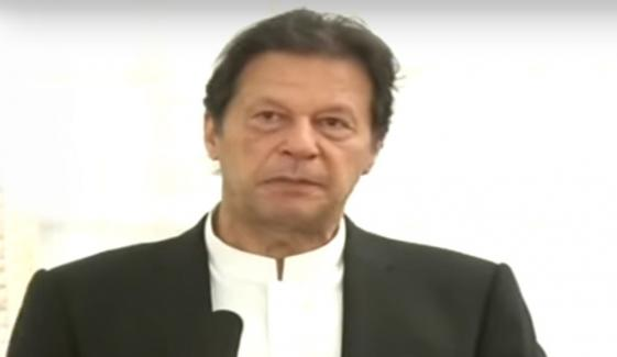 Pm Imran Khan Addresses Ceremony In Islamabad