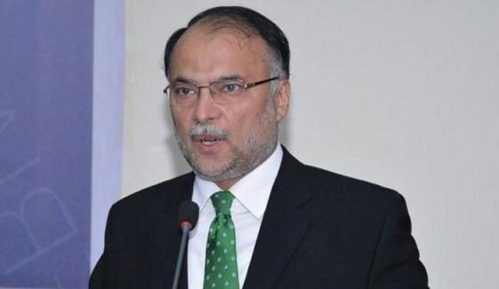 Judiciary Considers Nawaz Sharif Health Seriousness Ahsan Iqbal