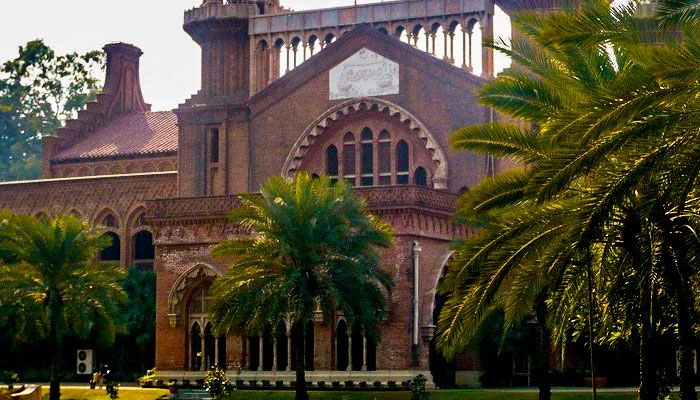 نواز شریف سے متعلق لاہور ہائی کورٹ کا تحریری فیصلہ جاری