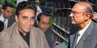 Bilawal Meets Asif Zardari In Pims