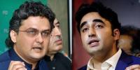 Faisal Javed Response On Bilawal Bhutto Statement Did You Learn Roman Urdu