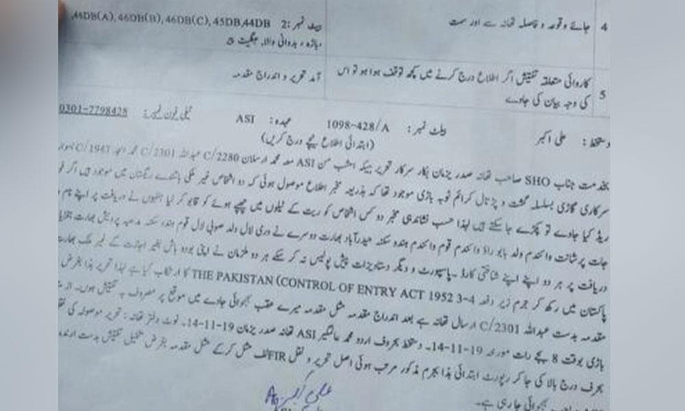 صحرائے چولستان سے دو بھارتی گرفتار