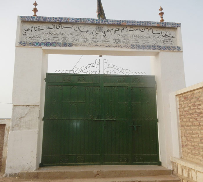 'میر سید یعقوب رضوی' علم و ادب کے ساتھ فنون حرب کے بھی ماہر تھے