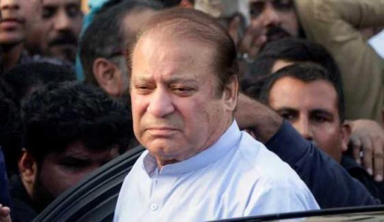 Nawaz Sharif Name Not Removed From Ecl