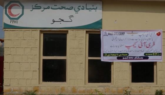 Pak Bahria Organize Free Eye Camp In Thatta