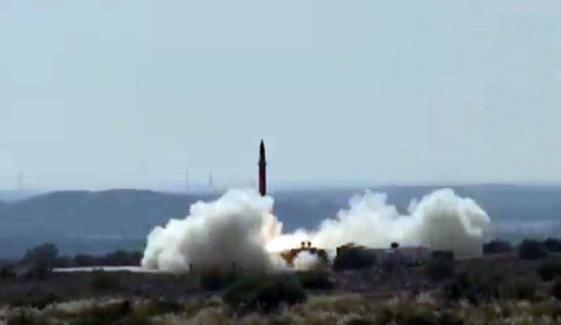 Pakistan Conducts Successful Training Launch Of Ballistic Missile Shaheen 1