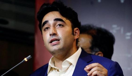 Not A Liberal Not Corrupt Bilawal Bhutto