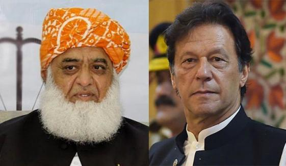 Pm Imran Khan Criticized On Maulana Fazlur Rehman
