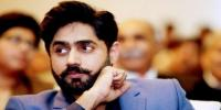 Abrar Ul Haq Appointment Notification Cancelled