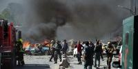 Suicide Blast Near Kabul Military Training Center