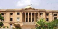 Sindh Govt Make A Law Against Gutka Buisness Shc