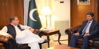 Farogh Naseem Meets Shah Mehmood Qureshi In Foreign Office