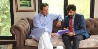 Pm Imran Khan Meets Abrar Ul Haq And Other Pti Leaders