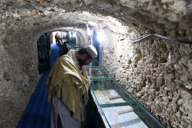 'جبل نورالقرآن' قدیم قرآنی نسخوں کی غار