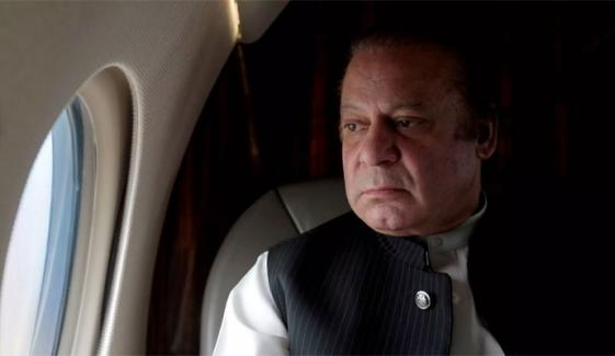 Nawaz Sharif Will Departure Today