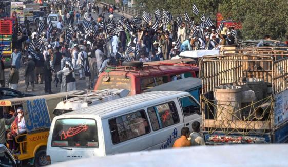 Jui Plan B Dharna In Lahore