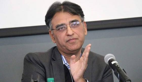 Asad Umar Took Oath As Federl Minister
