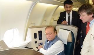 Ex Prime Minister Nawaqz Sharif Departure Today
