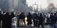 Iran Protests At Least 40 Killed At Unrest Over Petrol Price Rise