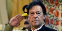 Anti Terrorism Court Reserves Verdict On Acquittal Plea Of Prime Minister Imran Khan