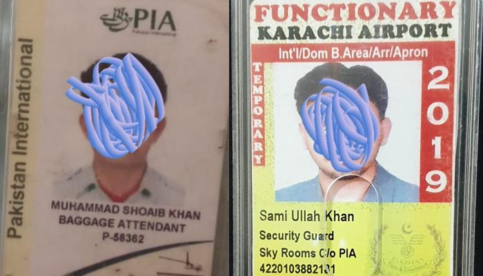 PIA کے مزید دو لوڈرز سامان چوری کے الزام میں گرفتار