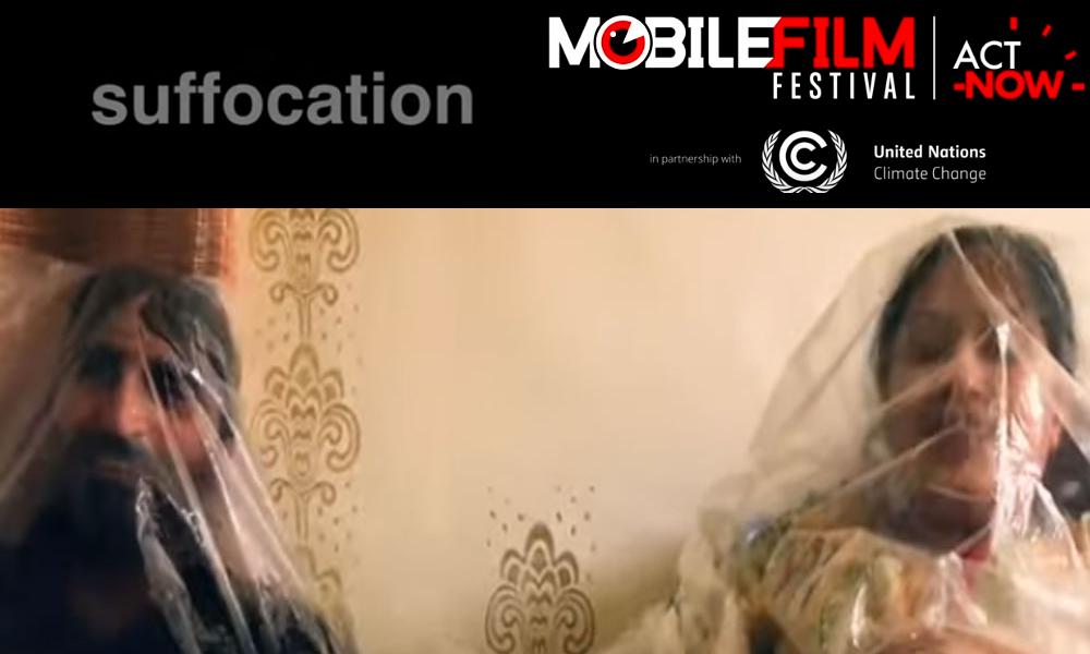 فرانس، موبائل فلم فیسٹیول کیلئے پاکستانی مووی منتخب