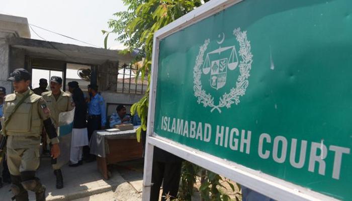 مدرسے میں بچے سے بدفعلی، ملزم کی درخواست ضمانت مسترد