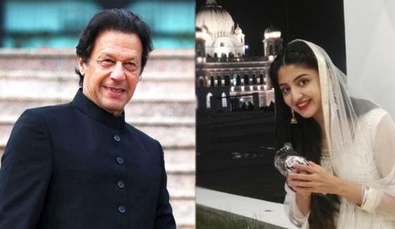 Indian Actress Poonam Kaur Leaving Pakistan With Beautiful Memories