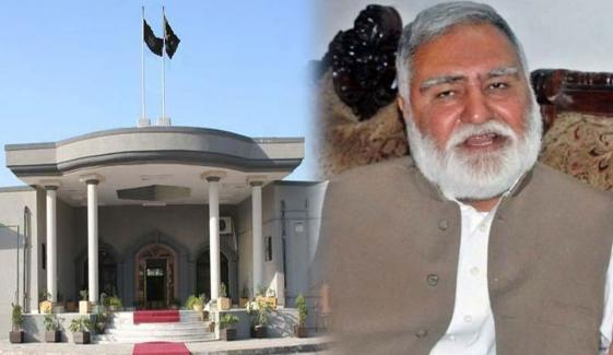 Ihc Disposes Off Akram Durrani Bail Plea