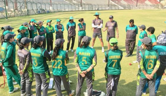 Pakistan Women Team Practice Camp Has Started In Karachi