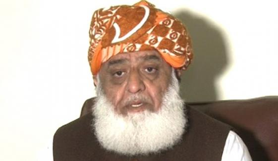 Press Conference Of Maulana Fazlur Rehman
