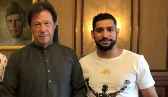 Boxer Aamir Khan Wishes For Important Ministry In Pakistan