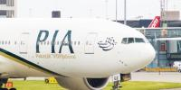 Pia Staff Misbehave With 2 Passenger Ladies