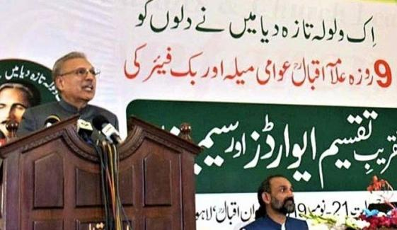 President Arif Alvi Takes Hit Of Weak And Strong Law Debate