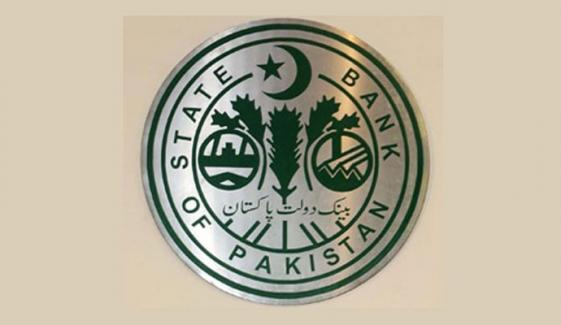 Sbp New Monetary Policy Interest Rate 1325 Persents